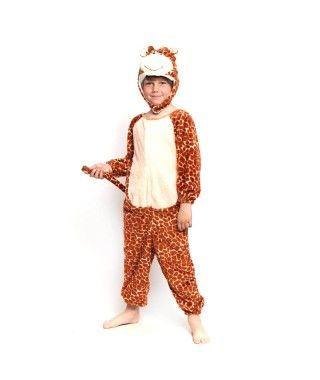 Disfraz Jirafa Infantil