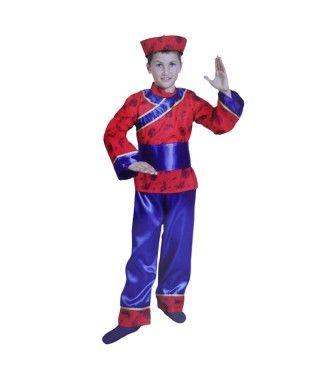 Disfraz Chino Rojo Dragones Niño