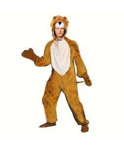 disfraces de animales salvajes león