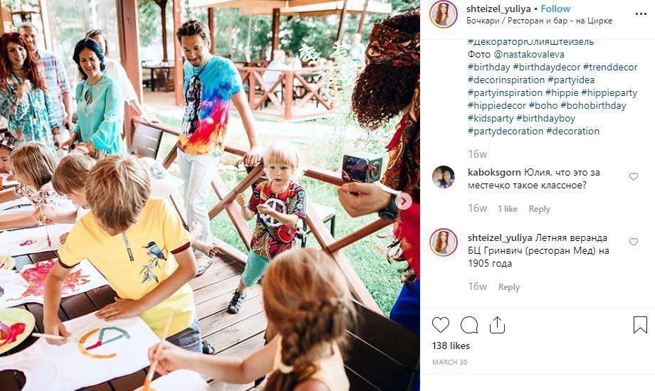 actividades fiesta tematica hippie