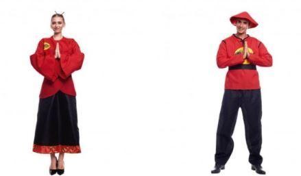 disfraces chinos adulto