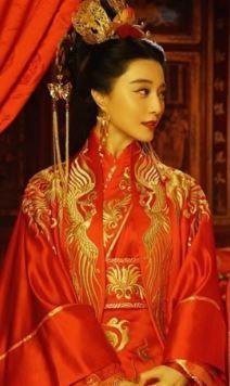 inspiracion disfraz china
