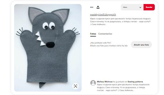 Marionetas-caseras-de-mano-lobo