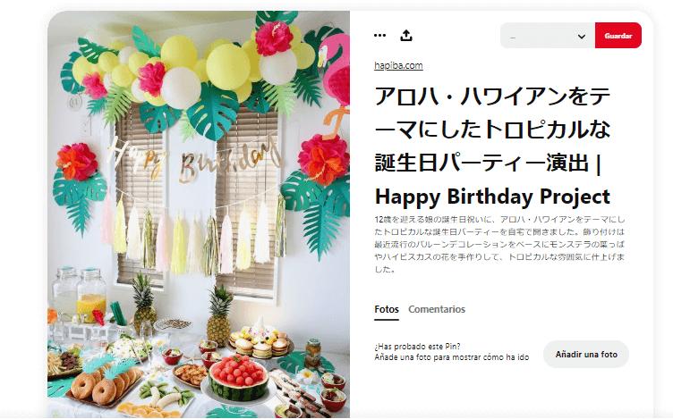 cumpleaños hawaina velas de cumpleaños