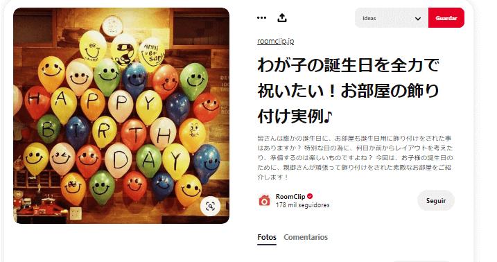 decoración con globos cumpleaños origen